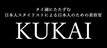 日本人のための美容室、KUKAI